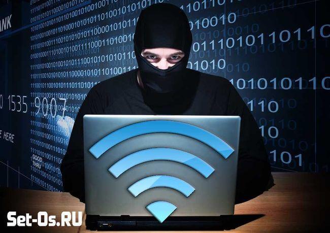 как взломать пароль от wifi соседа
