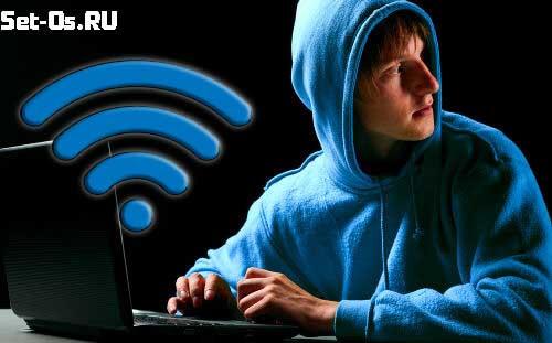 взлом пароля wifi сети