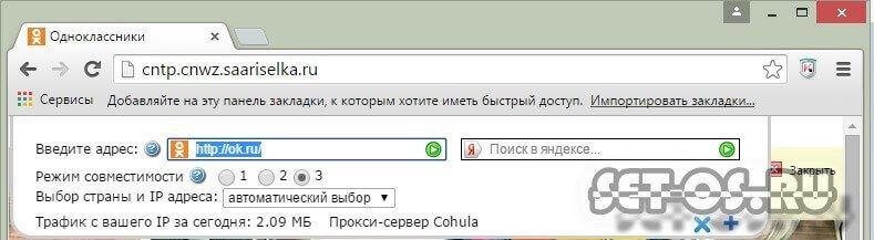 закрыты одноклассники как зайти на сайт ok.ru