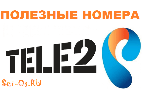 numbers-tele2
