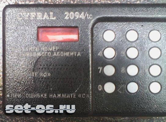 Как открыть домофон без ключа cyfral 2094