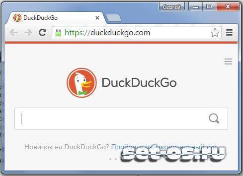 сайт duckduckgo.com поиск