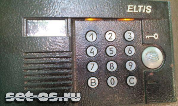 элтис домофон коды для eltis