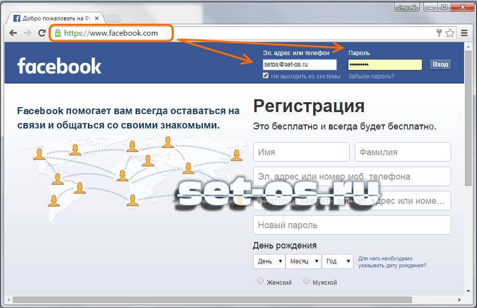 facebook войти