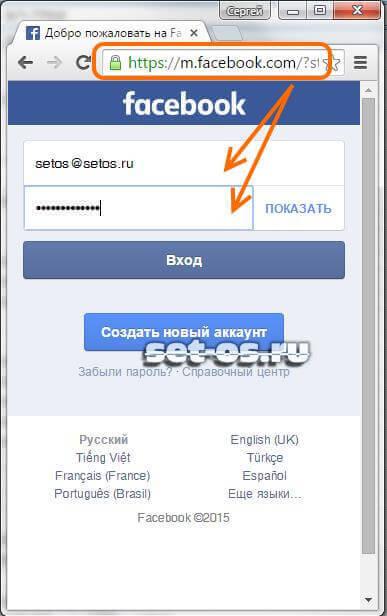 мобильная версия m.facebook.com