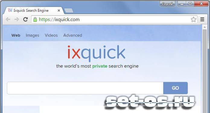 Ixquick Search Engine