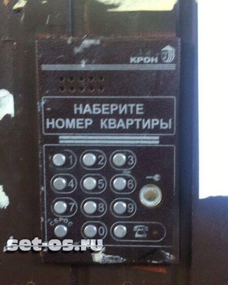домофон крон без ключа