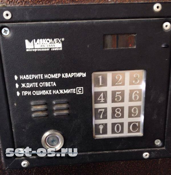 laskomex мастер ключ