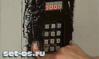 Пиррс 1000 Микро
