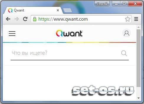 французский поисковик QWant com