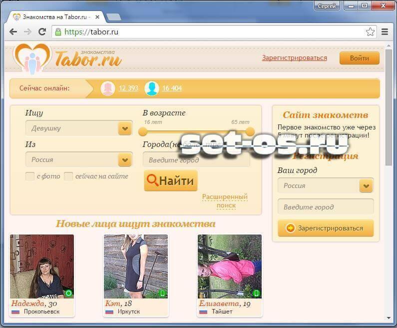 M tabor ru сайт знакомств