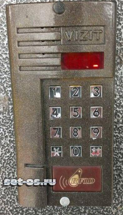 визит код для домофонов vizit