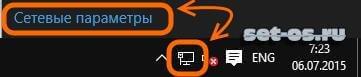 как настроить ip адрес в windows 10