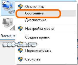 ip адрес компьютера в локальной сети
