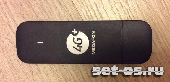 4g модем мегафон 4ж