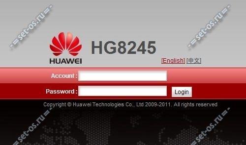как настроить WiFi на Huawei HG8245