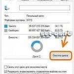 Как удалить старые резервные копии Windows 10