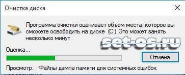 анализ содержимого диска C:\