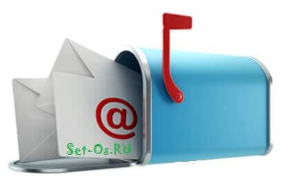 e-mail-box