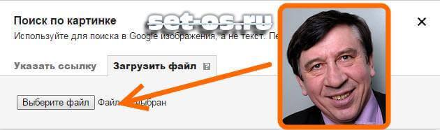 как в поисковике вставить фото человека состав приморского края