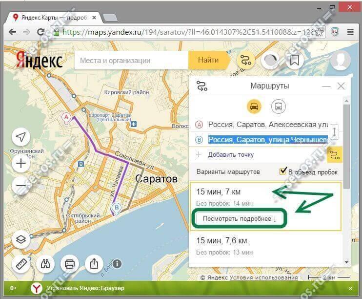 как построить маршрут в яндекс картах с несколькими точками в смартфоне втб 24 рефинансирование кредитов других банков для физических лиц условия
