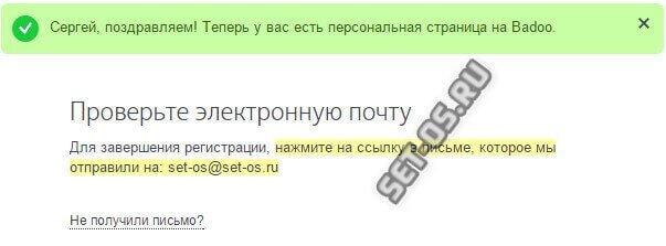image Баду сайт знакомств на русском отзывы