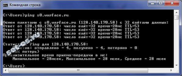 пинг сервера альфа