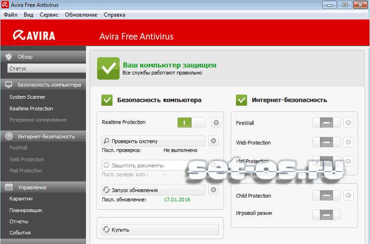 Avira Free Antivirus удаление вирусов