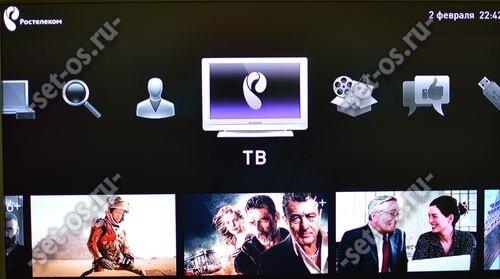 цифровое телевидение ростелеком 2