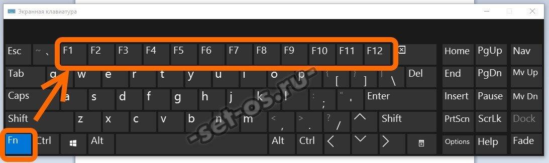 как перевести клавиатуру в майнкрафте на английский #9