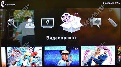 видеопрокат