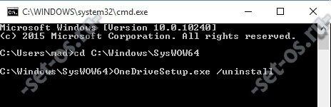 OneDriveSetup.exe uninstall