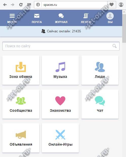 зона обмена мобильная версия
