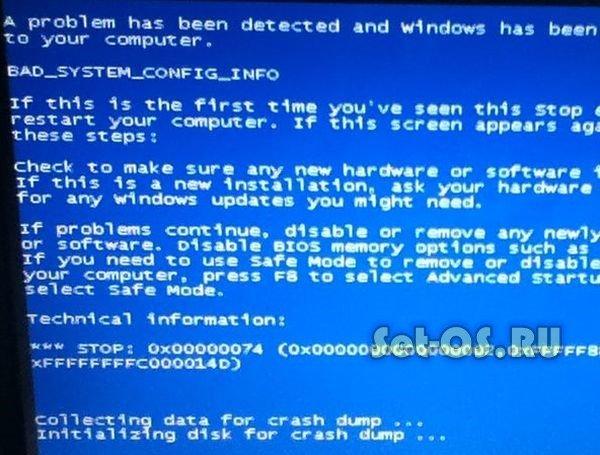 ошибка 0x00000074 в Windows 7