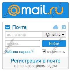 вход в веб интерфейс почты