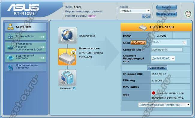 веб-интерфейс роутера модема