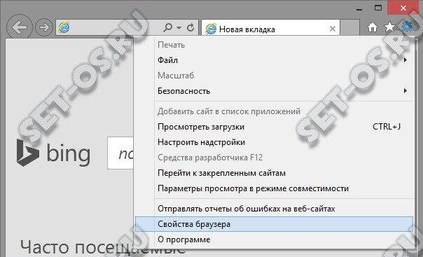 параметры вкладок браузере internet explorer