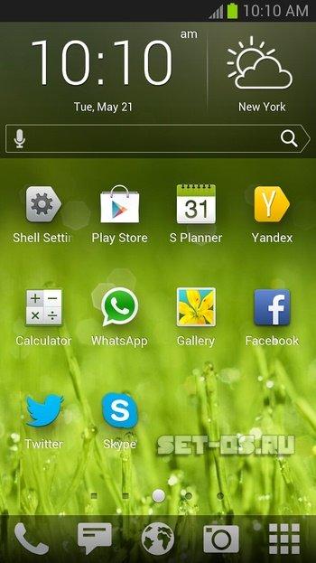 лунчер Яндекс Shell для android