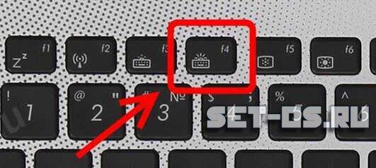 как включить подсветку клавиш ноутбука асус