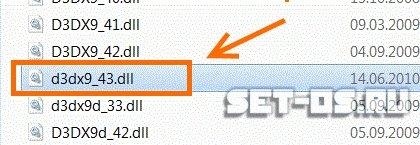 что значит ошибка d3dx9_43.dll