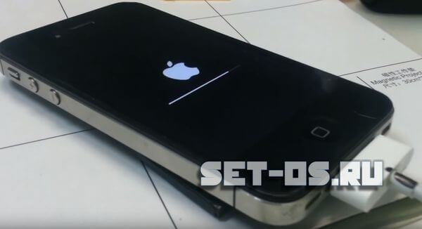 Как на айфон сделать светящееся яблоко на