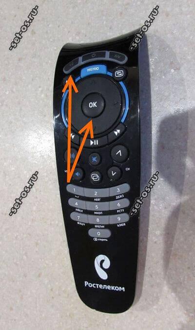 как настроить пульт приставки ростелеком на телевизор