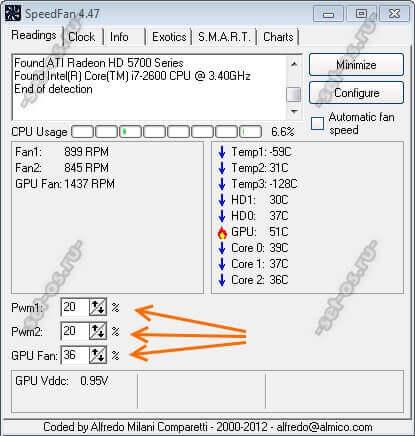 Увеличиваем скорость кулера на процессоре