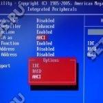 Как включить режим AHCI в BIOS и Windows 10