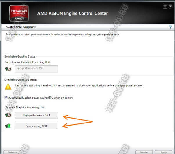 AMD Vision Engine Control Center