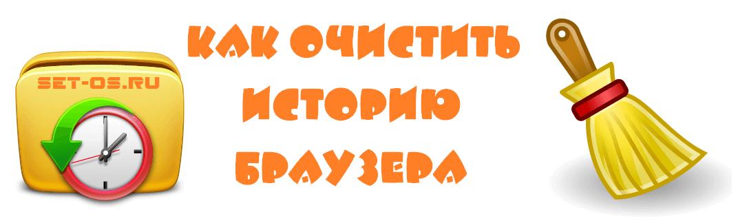 История почты / номеров вконтакте - сайт ВК ВКОНТАКТЕ 38