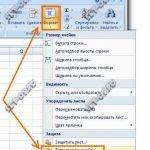 Как заблокировать ячейку в Excel от редактирования