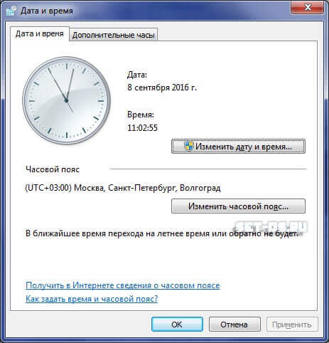 настройка даты и время windows 10