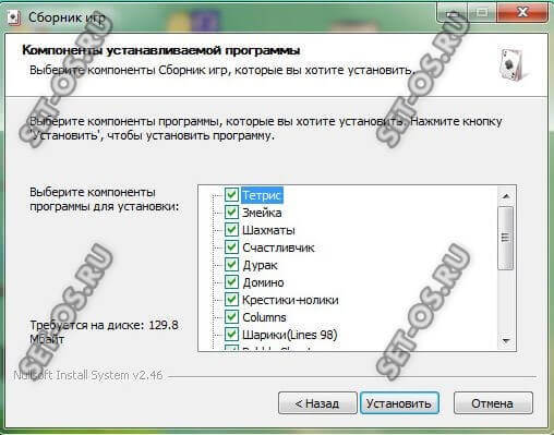 Windows 7 Games for Windows 8