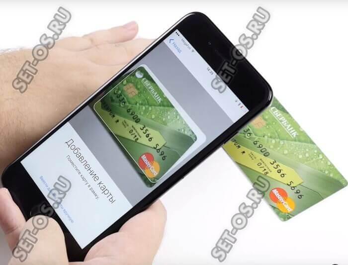 apple wallet card add